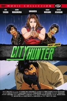 Image Nicky Larson, City Hunter : La Mort de Ryo Saeba 1999
