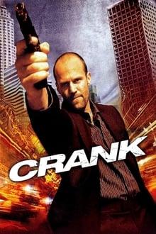 Image Hyper Tension 2006