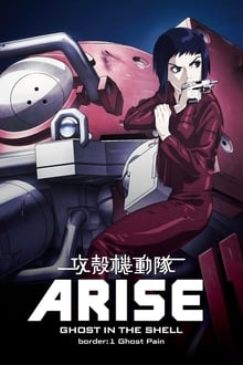 Image Ghost in the Shell Arise - Border 1 : Ghost Pain