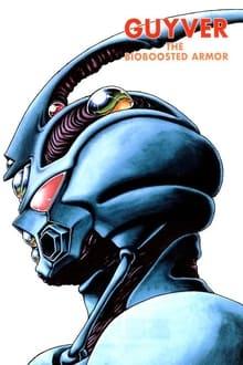 Image 強殖装甲ガイバー