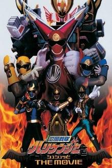 Image Ninpuu Sentai Hurricaneger: Shushutto the Movie