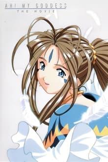 Image Ah! My Goddess : Le film