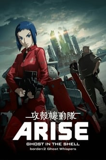 Image Ghost in the Shell Arise - Border 2 : Ghost Whispers
