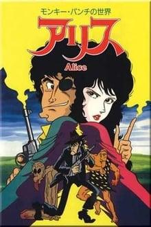 Image Monkey Punch no Sekai : Alice