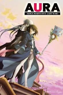 Image Aura : Maryuuinkouga Saigo no Tatakai