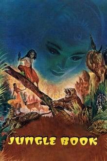 image Le Livre de la Jungle