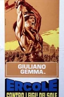 Image Hercule contre les fils du soleil