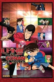 Image Lupin III vs Détective Conan : le film