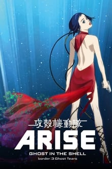 Image Ghost in the Shell Arise - Border 3 : Ghost Tears