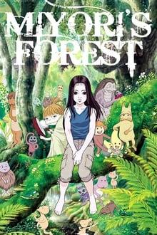 Image La forêt de Miyori