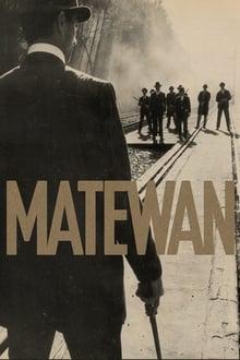 Image Matewan