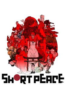 Image Short Peace