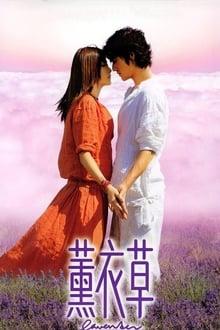Image Lavender