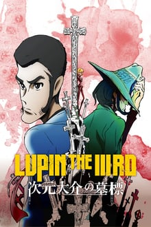 Image Lupin the IIIrd : Jigen Daisuke no Bohyou