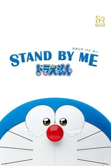 image Stand by Me Doraemon