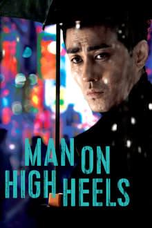 Image Man On High Heels