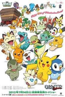 Image Pokémon : La sérénade de Meloetta