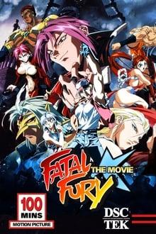 Image Fatal Fury 3: Le film