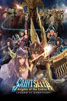 Image Les Chevaliers du Zodiaque : La légende du sanctuaire 2014