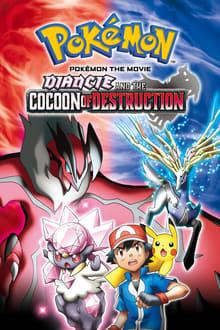 Image Pokémon, le film : Diancie et le cocon de l'annihilation