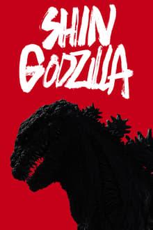 Voir Godzilla: Resurgence en streaming