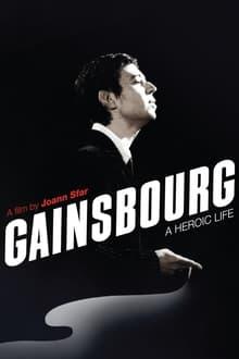 Image Gainsbourg (Vie héroïque)