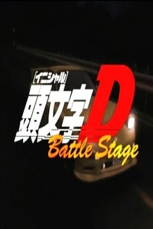 Image Initial D - Battle Stage