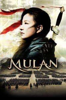 Image Mulan : La guerrière légendaire