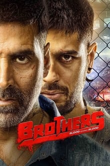 Image Brothers: Blood Against Blood