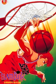 Image Slam Dunk - Film 2 - Conquérir la nation, Hanamichi Sakuragi
