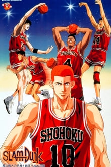 Image Slam Dunk - Film 3 - Le plus grand challenge de Shohoku