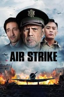 image Les Sentinelles du Pacifique