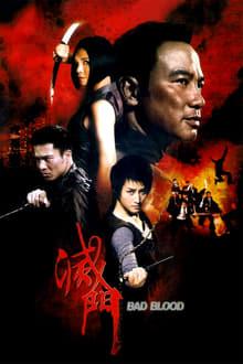Image Bad Blood