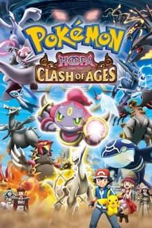 Image Pokémon, le film : Hoopa et le choc des légendes