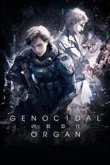 Image Genocidal Organ