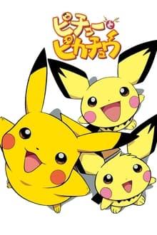 Image Pikachu & Pichu