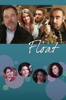 Image Float