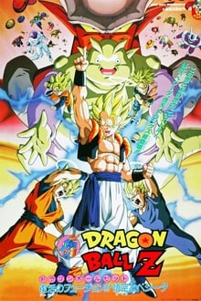 Image Dragon Ball Z: Zenbu Misemasu Toshi Wasure Dragon Ball Z!