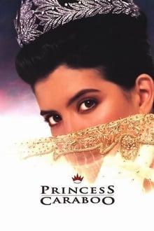 Image Princesse Caraboo