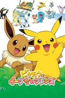 Image Pokémon : Évoli & ses amis
