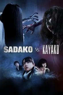 Image Sadako vs Kayako