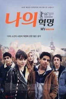 Image Ma révolution