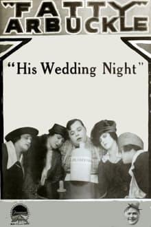 La Noce de Fatty (1917)