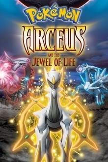 Image Pokémon : Arceus et le Joyau de Vie 2009