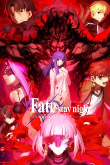 Image Fate/stay night: Heaven's Feel II. lost butterfly