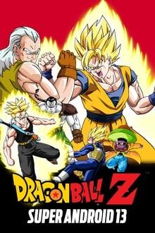 Image Dragon Ball Z - L'Offensive des cyborgs