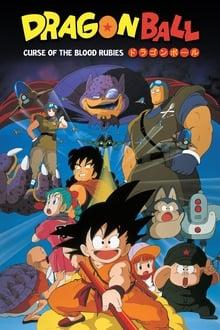 Image Dragon Ball - La Légende de Shenron