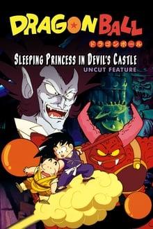 Image Dragon Ball - Le Château du démon