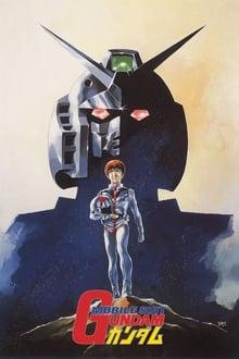 Image Mobile Suit Gundam