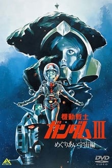 Image Mobile Suit Gundam III : Encounters in Space